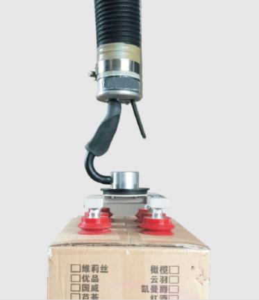 Vacuum Tube Lifters_Lifting & Handling Equipments_Nanjing Ram