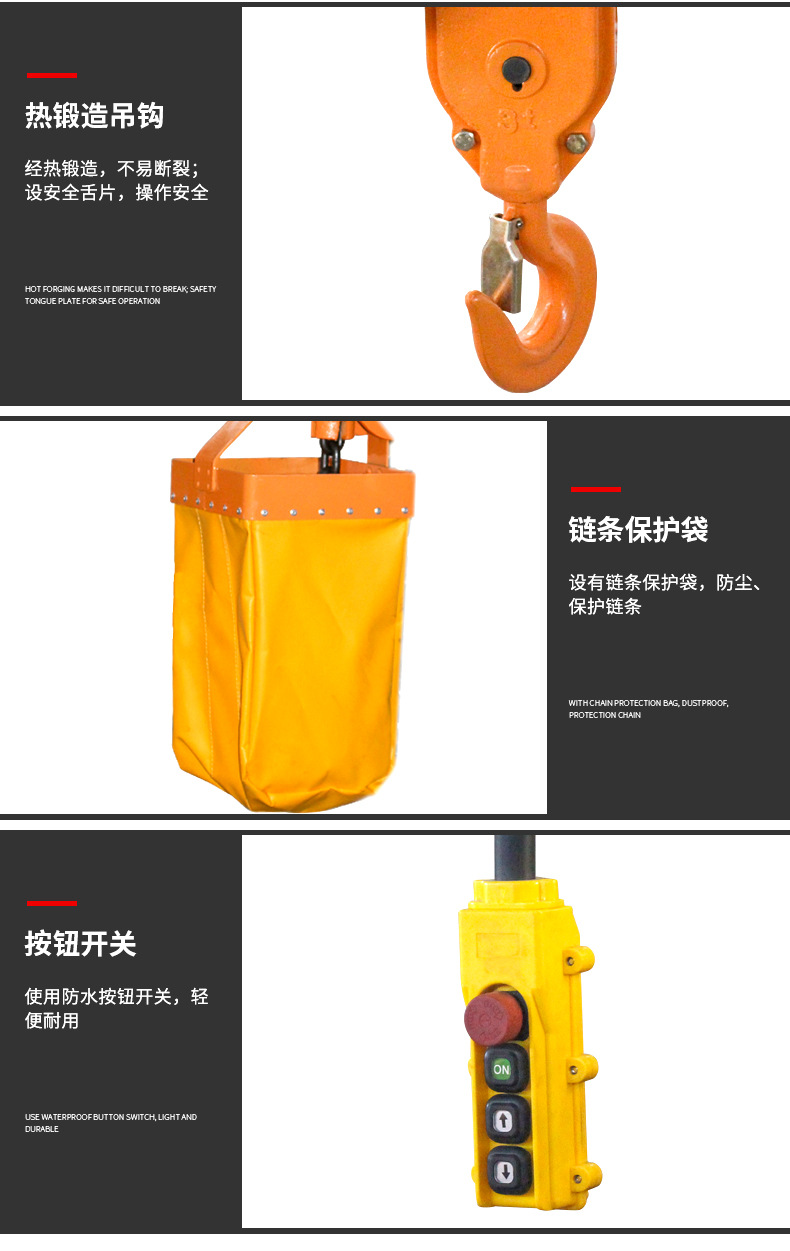 High Quality RM Electric Chain Hoists Made in China30-2.jpg