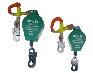 10-20m Fall Arrest Wire Retractable Safety Lifeline with En 360 Standard