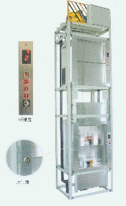 Commercial Restaurant Electric Dumbwaiter Lift Residential Kitchen Food Elevator