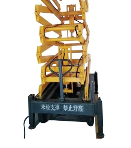 Self Propelled 500kg Mobile Aerial Hydraulic Electric Scissor Lift with 4 Legs