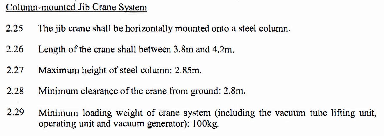 vacuum tube lifting unit3.png