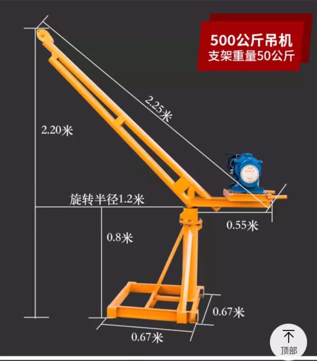 500KG frame.jpg
