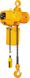 Offer for 1.5t electric chain hoist from Zambia
