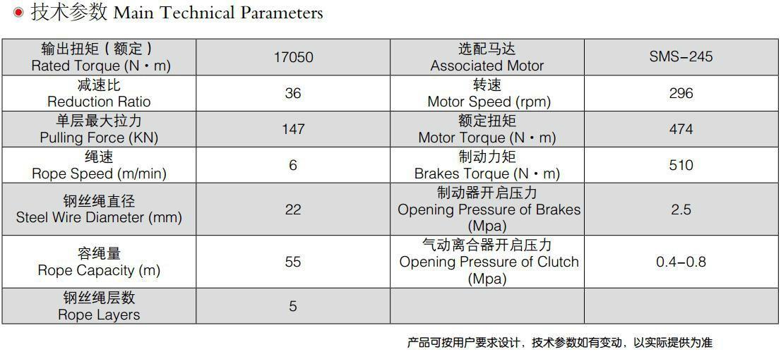15T Hydraulic Winch3.jpg