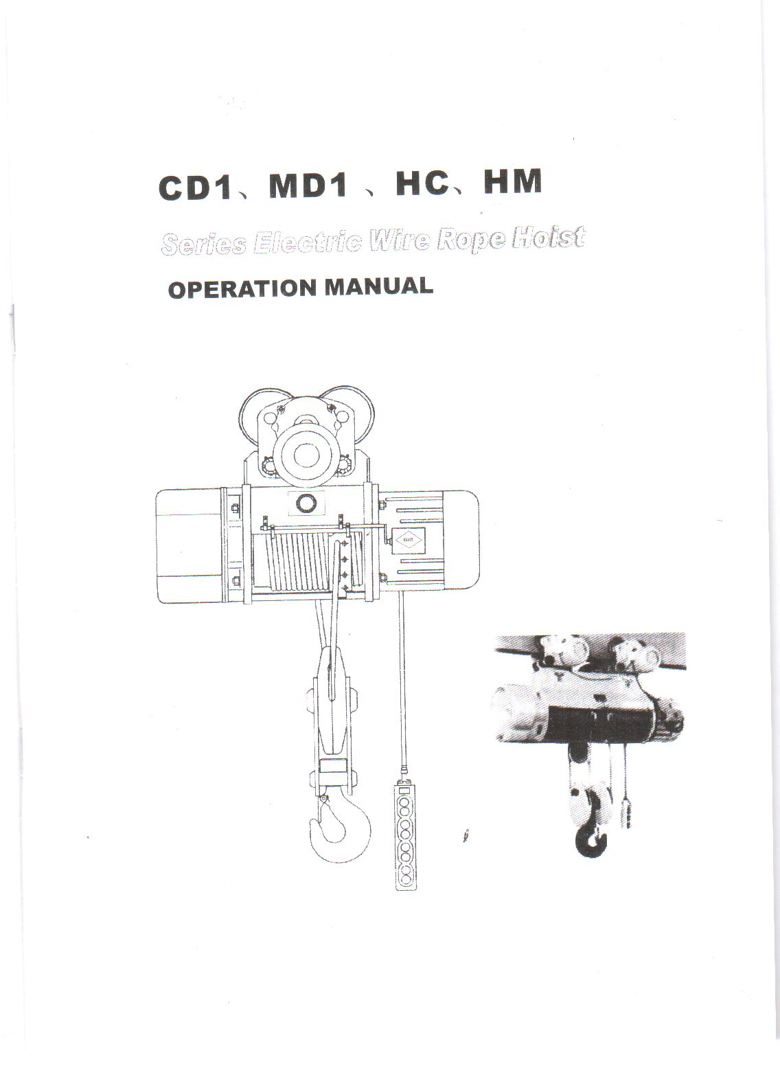 OPERATIONAL MANUAL for the CD1 MD1 Wire Rope Electric Hoist5 003.jpg