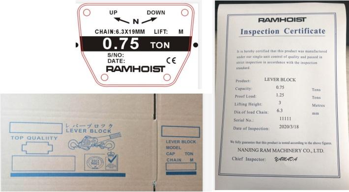 Site photos of Ratchet Lever Hoist clutch type (VL type)-1.jpg