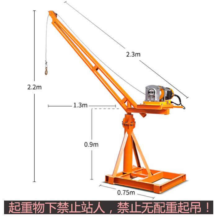 Size of 500kg mini crane.jpg